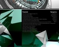 3D для обложки буклета