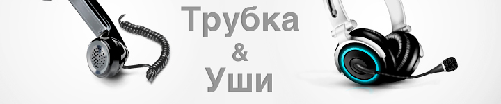 Иконки