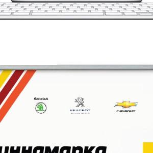 Логотип «Иннамарка»