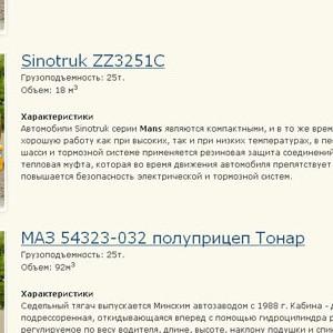 УралСнабСервис — аренда спецтехники