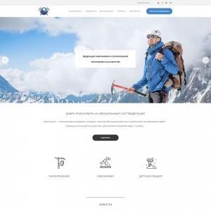 Дизайн главной страницы Федерации альпинизма и скалолазания РС (Я)