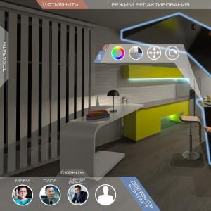 3D модель интерьера и дизайн интерфейса для стартап проекта (VR)