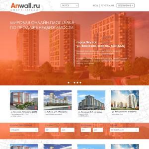 Дизайн LP для смарт-каталога Anwall
