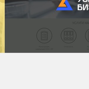 Дизайн главной страницы сайта для Digital студии