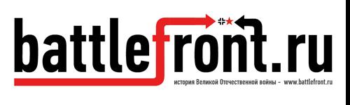 логотип для военного ресурса