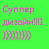 Cherepin