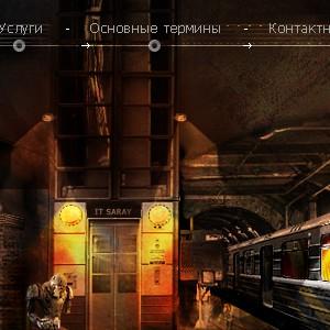 Сайт-визитка дата центра