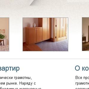 Дизайн сайта Ремонтное Бюро