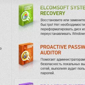 Редизайн сайта ELCOMSOFT