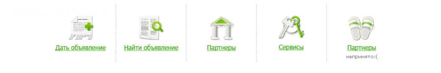 Иконки для сайта по недвижимости