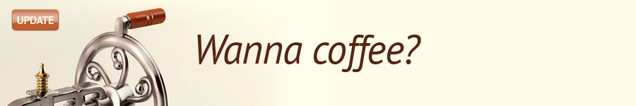 Кофемолка (UPDATED)