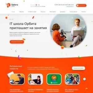 Сайт для детской IT школы