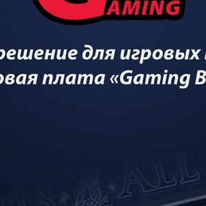 Логотип Gbox