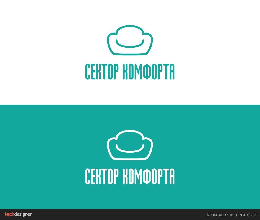 Логотип для компании «Сектор Комфорта»