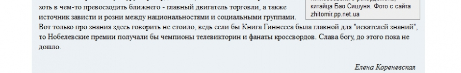 знакомая бабка?)))))