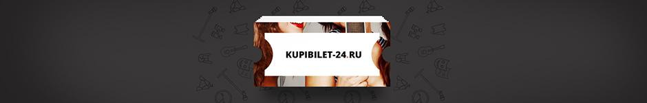 Дизайн сайта билетов