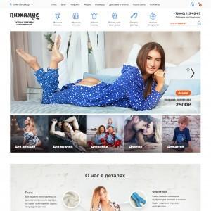 Интернет-магазин Пижамус