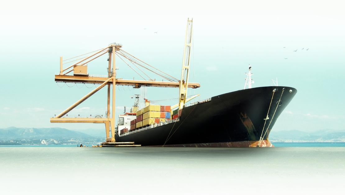 Портовый корабль