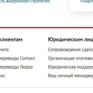 ФРЦ Банк