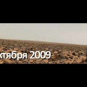 Конкурс октября. Есть ли жизнь на Марсе? Matte painting