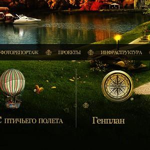 Glagolevo Park