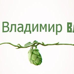 Сибирская Корона «Три хмеля»