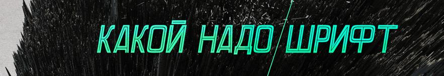 Perforama шрифт