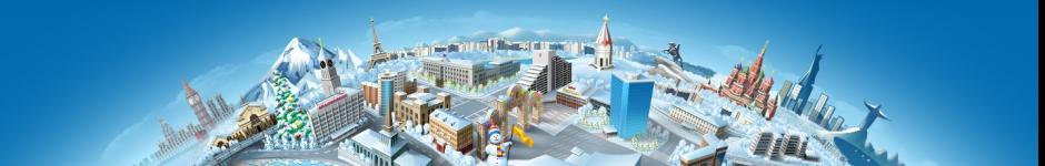 Нужна иллюстрация здании города