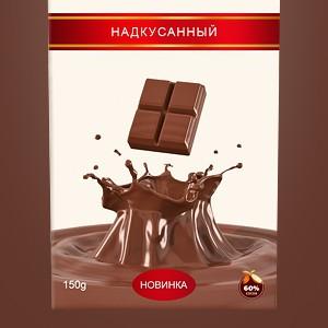 Candybite Chocolate