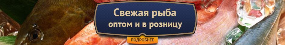 Fishous.ru