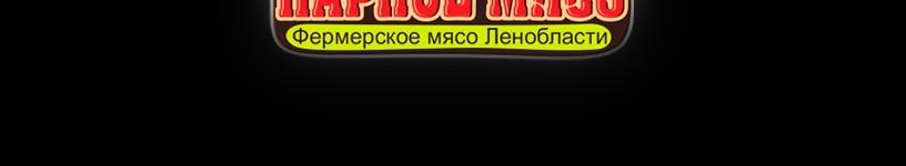 Оцените логотип