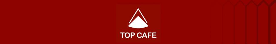 Топ Кафе