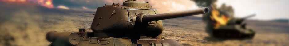 Tanks. Мэт для коврика.