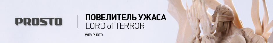 LORD of TERROR