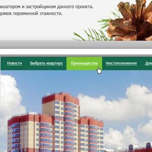 Сайт группы компаний «Prоsto»