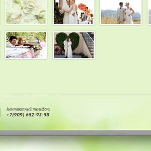 Шаблоны свадебного сайта