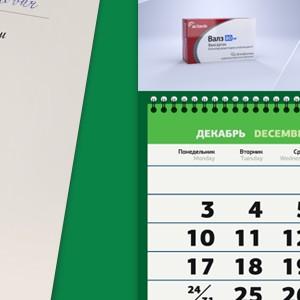 Календари и открытки для компании «ЗиО Здоровье»