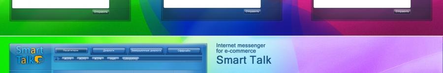 Универсальный толкер для интернет коммерции
