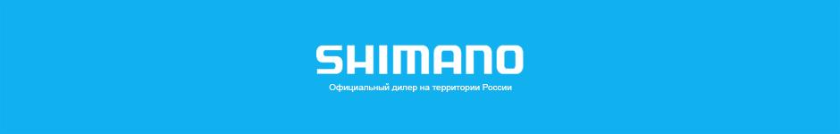 Концепт главной страницы Интернет-магазина.