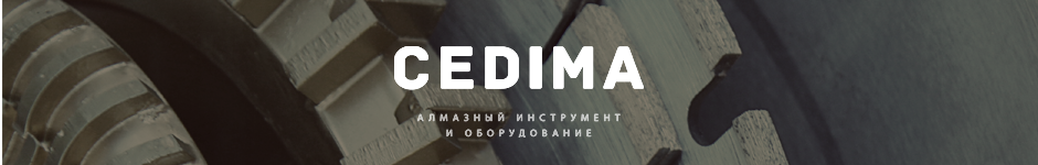 Разработка сайта CEDIMA