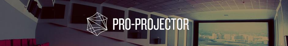 Дизайн Интернет-магазина проекторов и презентационного оборудования