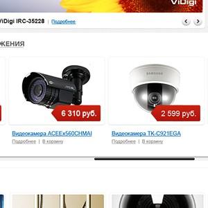 концепт дизайна магазина по продаже систем видео наблюдения