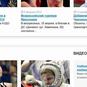 Дизайн главной страницы спорт-клуба (концепт)