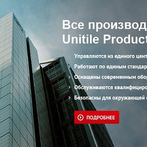 Дизайн сайта unitile