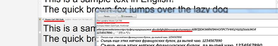 Почему система nexusfont не определяет шрифт?