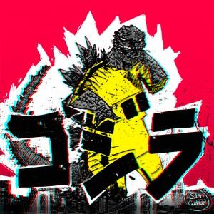 Godzilla Lee