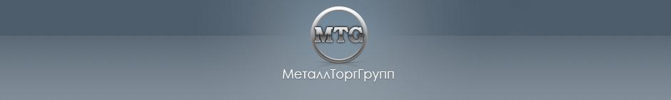 Сайт «металлистам»