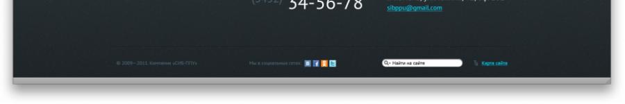 Дизайн сайта для компании Сиб-ППУ