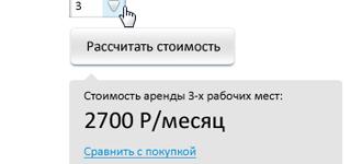 Нужны иконки для сайта