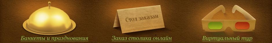 Дизайн сайта РК Традиция